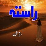 Rasta Novel By Ruqayya Ali