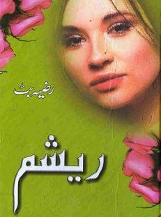 Resham Novel By Razia Butt 1