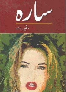 Sarah Novel By Razia Butt 1
