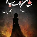Sham Rang Siyah Novel By Aymal Raza
