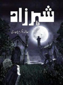 Sheharzaad Novel By Saima Akram Chaudhry 2