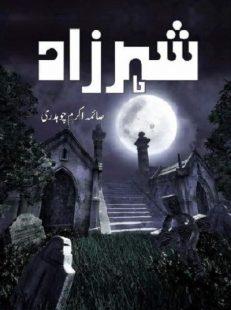 Sheharzaad Novel By Saima Akram Chaudhry 1