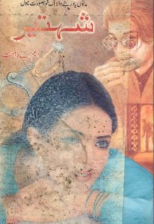 Shehteer Novel By MA Rahat 1