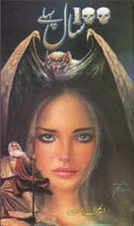 So Saal Pehle Novel By MA Rahat 1