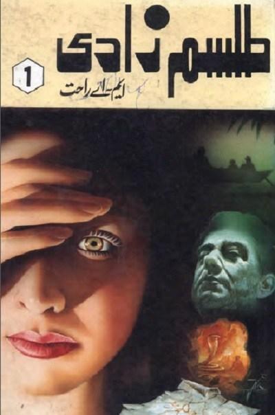 Talism Zadi Novel Complete By MA Rahat 1