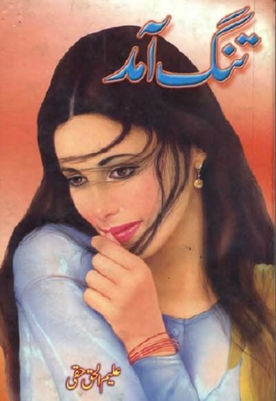 Tang Amad Novel By Aleem Ul Haq Haqi 1