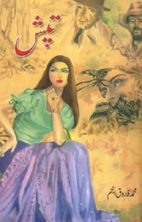 Tapish Novel By M Farooq Anjum 1