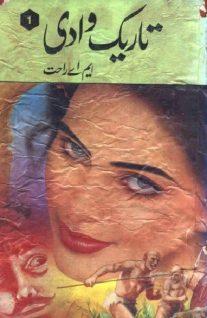 Tareek Waadi Novel By MA Rahat 1