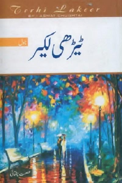 Terhi Lakeer Novel By Ismat Chughtai 1