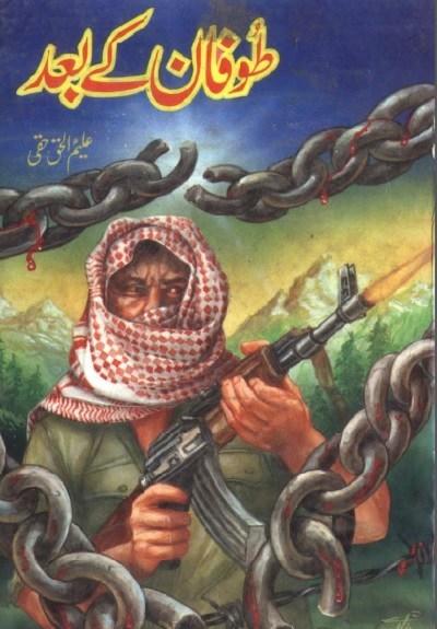 Toofan Ke Baad Novel By Aleem Ul Haq Haqi 1