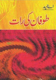 Toofan Ki Raat Novel By A Hameed