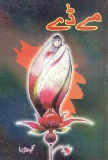 Urdu Novel May Day By Nighat Seema 1