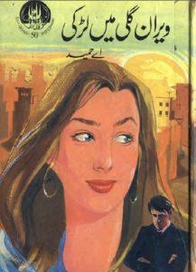 Veeran Gali Mein Larki Novel By A Hameed 2