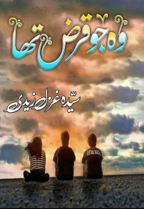 Woh Jo Qarz Tha Novel By Syeda Ghazal Zaidi