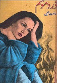 Zard Mausam Novel By Rahat Jabeen 1