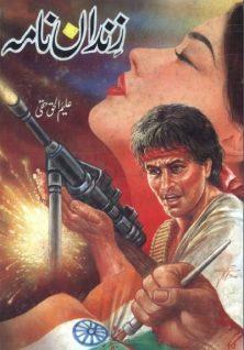 Zindan Nama Novel By Aleem Ul Haq Haqi 1