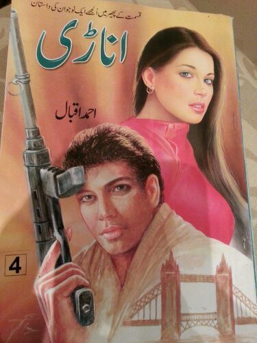 Anari Novel Complete By Ahmed Iqbal