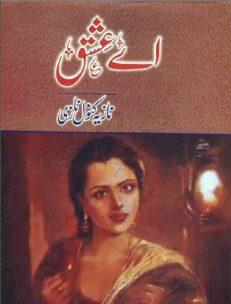 Ay Ishq Novel By Nazia Kanwal Nazi
