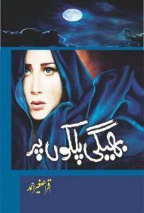 Bheegi Palkon Par Novel By Iqra Sagheer Ahmad