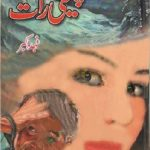 Cheekhti Raat Horror Stories By Fahad Akbar