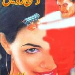 Dushman Roohain Novel By MA Rahat