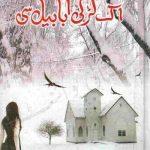 Ek Larki Ababeel Si Novel By Nighat Abdullah