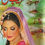 Fareb e Husn Novel By Malik Safdar Hayat