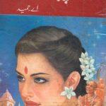 Ganga Ke Pujari Naag Novel By A Hameed
