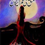 Ishq Ki Umar Raigan Novel By Sadia Aziz Afridi