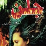 Jalan Novel By MA Rahat