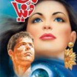 Kali Dunya Novel By MA Rahat