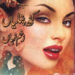 Kath Putlian Novel By Aleem Ul Haq Haqi