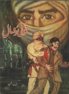 Khooni Roomal Novel By A Hameed