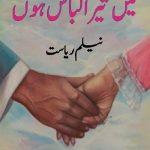 Mein Tera Libas Hoon Novel By Neelam Riasat