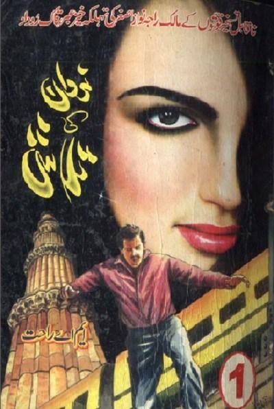Nirwan Ki Talash Complete Novel By MA Rahat