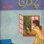 Padosan Novel By Amna Iqbal Ahmad