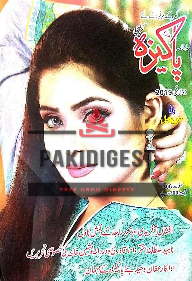 Pakeeza Digest July 2019