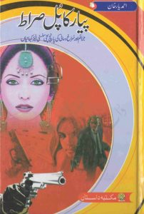 Pyar Ka Pul Sirat Novel By Ahmed Yaar Khan