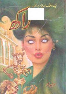 Raakh Novel Urdu By Wajiha Sehar