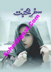 Safar e Mohabbat Novel By Robeen Nawaz