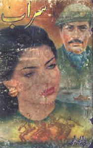 Saraab Novel By Sarfraz Ahmad Rahi