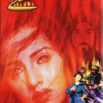 Sholay Novel By MA Rahat