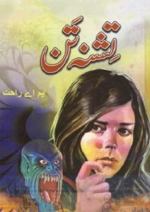 Tashna Tan Novel By MA Rahat