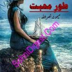 Toor e Mohabbat Novel By Memoona Nasrullah