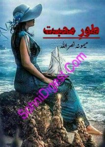 Toor e Mohabbat Novel By Memoona Nasrullah