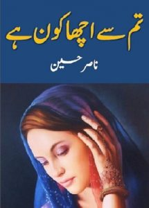 Tum Se Acha Kon Hai Novel By Nasir Hussain