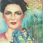 Wehshi Novel By MA Rahat
