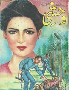 Wehshi Novel By MA Rahat