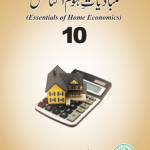 10th Class Home Economics Book