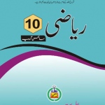 10th Class Math Book (Science) Urdu Medium